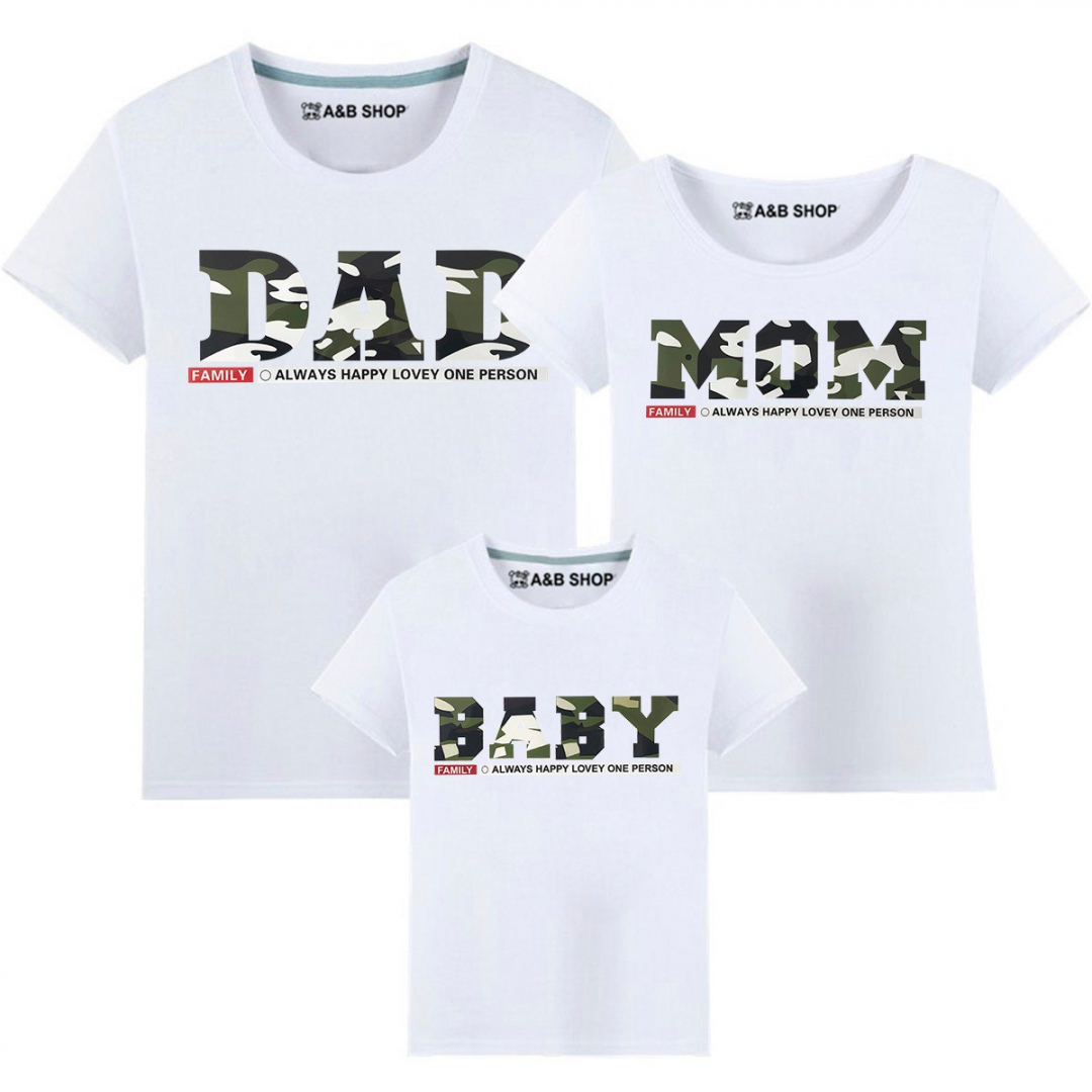 Military Dad Mom & Baby T-shirt